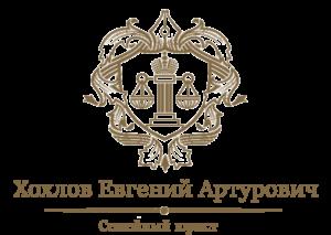 Юридический кабинет в Брянске